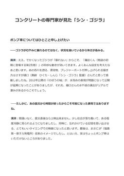 2016.09.23日経ビジネスオンライン.png